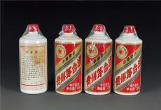 哈尔滨回收羊年茅台酒价格