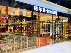 淄博回收地方国营茅台酒当场结算