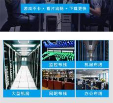 无氧铜超五类网络线六类非屏蔽网线