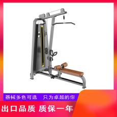 高低拉�p功能��器 背肌商』用高拉低拉背