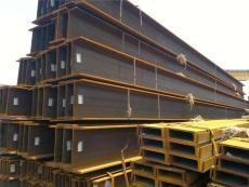 大廠焊接H型鋼多少錢一噸