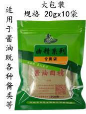 滬釀3.042米曲霉醬油曲精醬油菌種