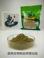高純度醬油曲精醬油菌種