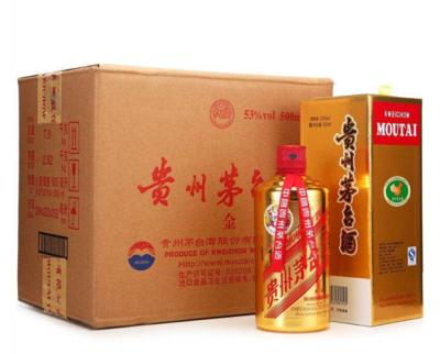 蘇州回收整箱茅臺酒價格-及時報價