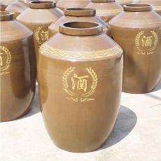 批发酒坛子厂家供应5-2000斤酒坛