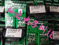 POWER驱动板2SC0106T2A1C-12 IGBT驱动板