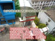 长沙专业厂家安装油烟净化器 油烟管道