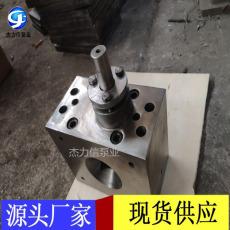 熔體泵 耐高溫熔體泵 熔噴布熔體計量泵