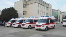 丽水莲都区长途救护车出租公司-120出租
