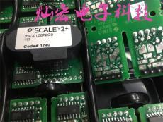 POWER驱动板2SC0108T2G0C-17 栅极驱动器