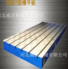 现货直销铸铁检验平台 2x4米铸铁平台特价