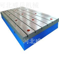 五一特价大促铸铁平台寸多可选择厂家直销