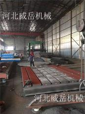 源頭工廠實力供應鑄鐵T型槽平臺  地軌現貨