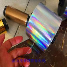 包裝封口鐳射防偽線 激光易拉線 安全易拉線