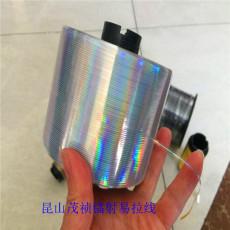 化妝品包裝盒防偽安全線 單銀激光鐳射膠帶