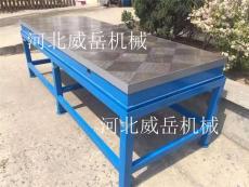 現貨鑄鐵檢驗平臺 2x6米鑄鐵試驗平臺特價促