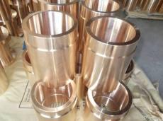 CW723R铜合金铜材