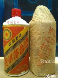 广饶县高价回收洋酒回收烟酒多少钱