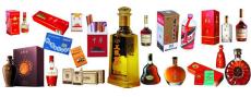 惠民县回收茅台酒回收烟酒多少钱
