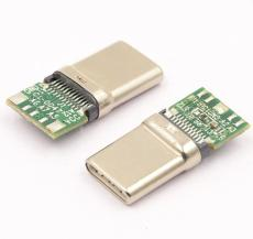 供��USB 3.1 TYPE-C 拉伸ζ式�О� 公�^�o�p款