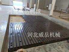 鑄鐵底板河北威岳常年批發價  鐵地板有現貨