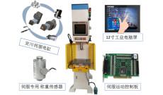 XHL109S数控伺服压装机  力位移数控油压机