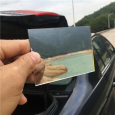 供應反光鏡 有機玻璃板1mm 鍍鋁塑料鏡片