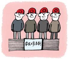 勞務實名制信息化管理的意義