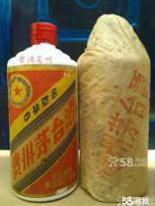 平原县回收洋酒回收路易十三回收价格一览表
