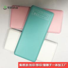 深圳柏塘噴油絲印廠塑膠外殼uv橡膠油廠家