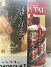 常州茅臺酒回收店-回收2016年茅臺酒