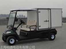 个性化电动餐饮车布草车纯电动餐饮车