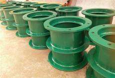 西安柔性防水套管生产厂家02S404