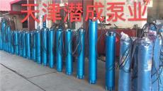 天津潜水泵潜成泵业生产大功率冷热水深井泵
