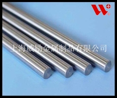 漳平600不锈钢价格