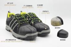 飛鶴安全鞋低幫勞保鞋FH15-1209