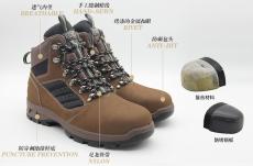 飛鶴防穿刺安全鞋中幫勞保鞋FH15-1208