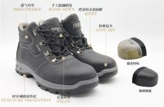 飛鶴中幫安全鞋耐酸堿勞保鞋FH15-1207