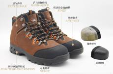 飛鶴中幫安全鞋多功能定制勞保鞋FH15-1205