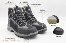 飛鶴安全鞋中幫多功能勞保鞋FH15-1204