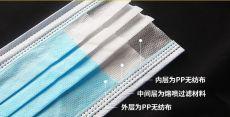 增韌劑-熔噴布變軟專用-柔軟有韌性