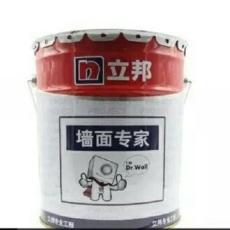 重慶立邦內墻工程乳膠漆SC3266