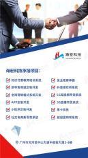 廣州火爆的社交020電商直播帶貨平臺開發