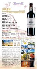 江蘇貝拉米藍米紅葡萄酒價格