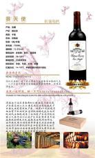 黃山洋酒廠家