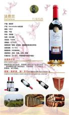 普洱洋酒公司