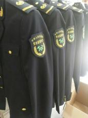 安全監察標志服統一標志 安全監察制服風格