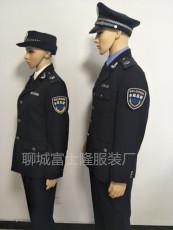水政監察制服20配飾 水政監察標志服圖文