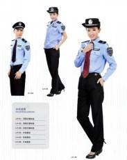 商務執法標志服度身而做 商務執法服裝廠
