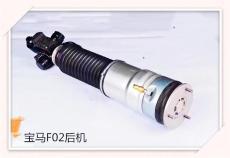 金昌減震器氣包漏氣車頭一邊高低